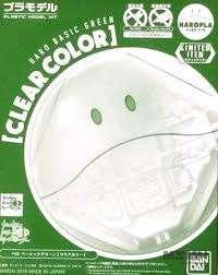 green_clear_haro