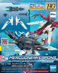 mercuone_weapons_00