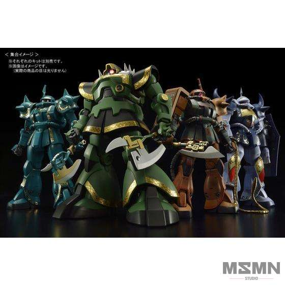 mg_gouf_mquve_custom_06