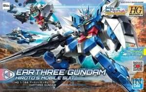 HGBDR_Earthree_Gundam