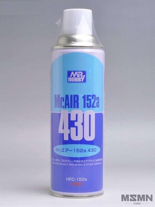 air_can_430