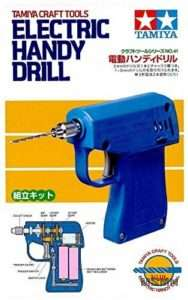 electric_hand_drill_00