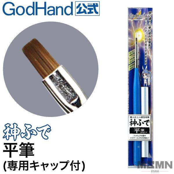 godgh-brsp-h_0