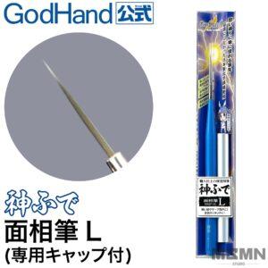 godgh-brsp-ml_0