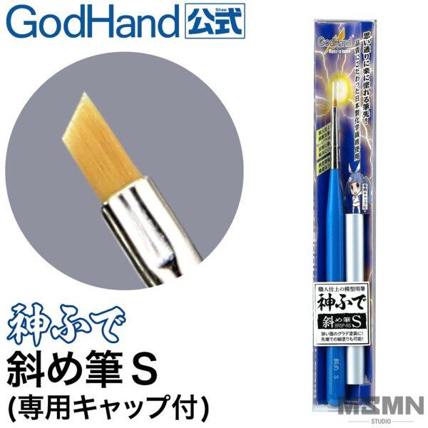 godgh-brsp-ns_0