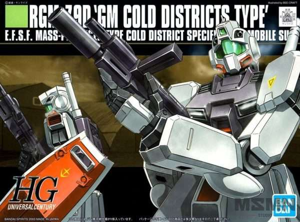 hg_gm_cold_district_00