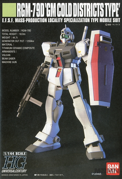 hg_gm_cold_district_01