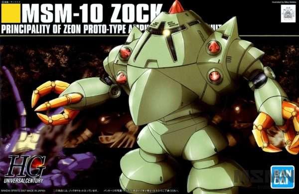 hg_zock_00
