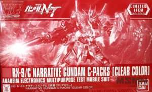 hguc-narrative-gundam-c-packs-clear_00