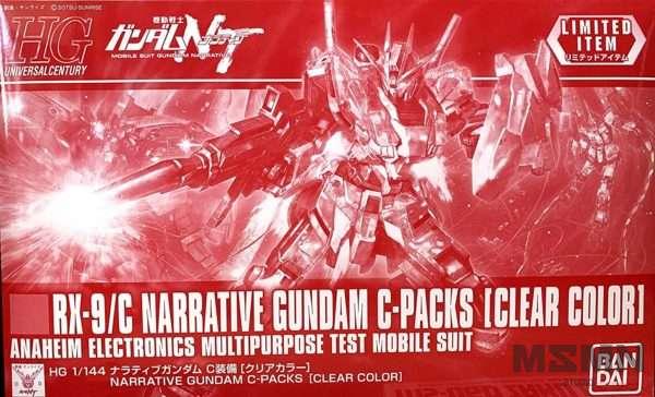 hguc-narrative-gundam-c-packs-clear_00