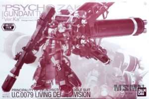 ltd-mg-psycho_zaku_thunderbolt_half_mecha_clear-00