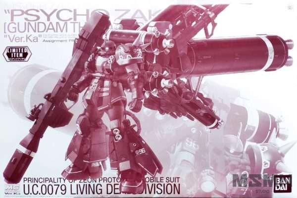 ltd-mg-psycho_zaku_thunderbolt_half_mecha_clear-00