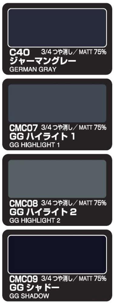 mr_color_german_gray_2
