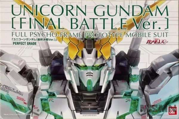 pg_unicorn_finnal_battle_00
