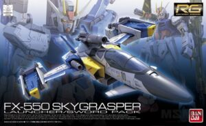 rg_skygrasper_00