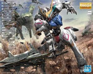 ASW-G-08-Gundam-Barbatos