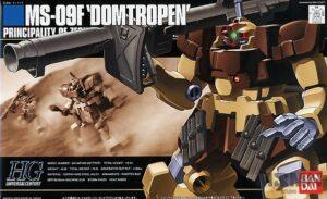 HG_Dom_Tropen_Sand_00