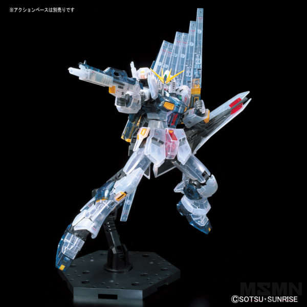 rg-nu-gundam-clear-limited-package-ver-2