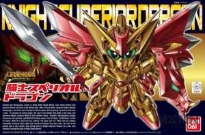 bb_knight_superior_dragon_00