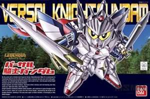 bb_versal_knight_gundam_00