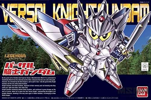 bb_versal_knight_gundam_00