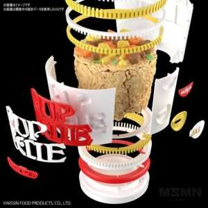 best_chronicle_cup_noodle_02