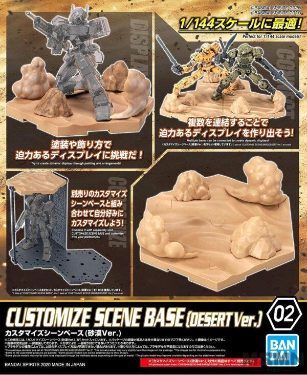 desert_schene_base_00