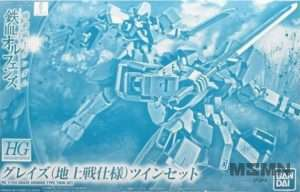 graze_ground_war_set_00