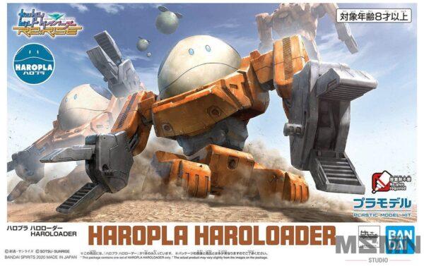 haropla_loader_00