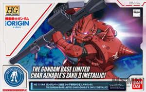 hg-char's-zaku-II-GTO-Metallic-gundam-base-limited (0)
