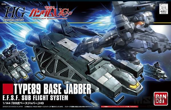 hg_base_jabber_89_00