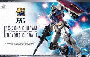 hg_beyond_global_00