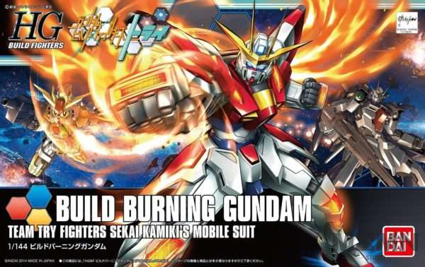 hg_build_burning_00