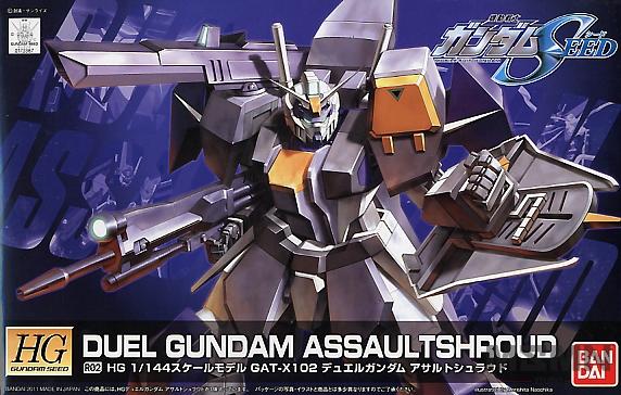 hg_duel_assaultshroud_00
