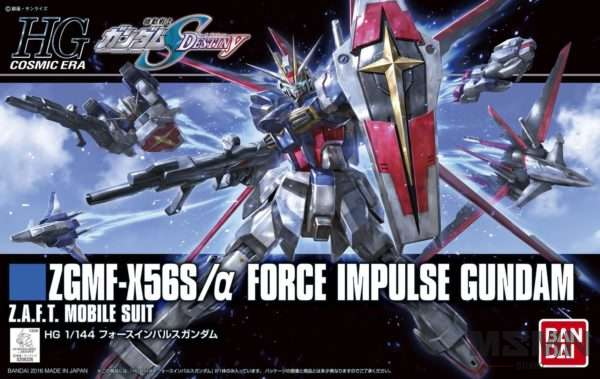 hg_force_impulse_00