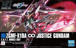 hg_infinite_justice_01