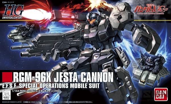 hg_jesta_cannon_00