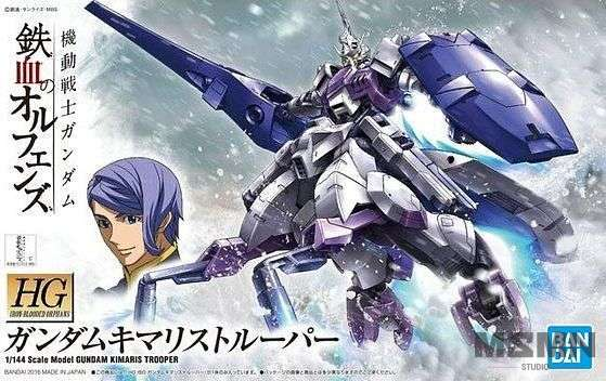 hg_kimaris_trooper_00