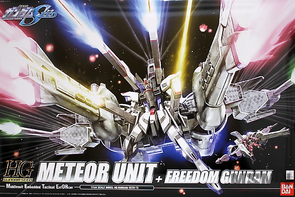 hg_meteor_unit_freedom_00