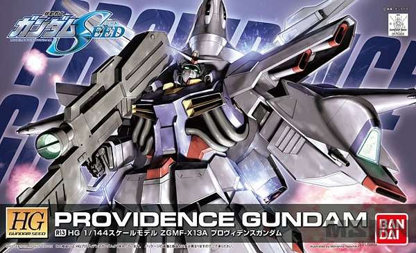 hg_providence_gundam_00