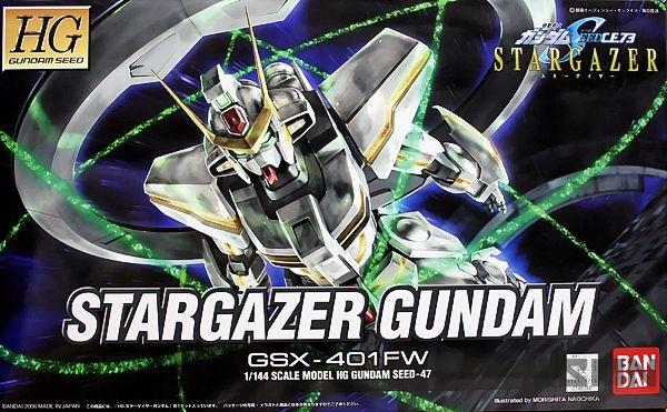 hg_stargazer_00