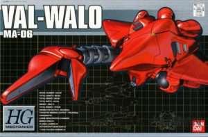 hg_val_walo_00