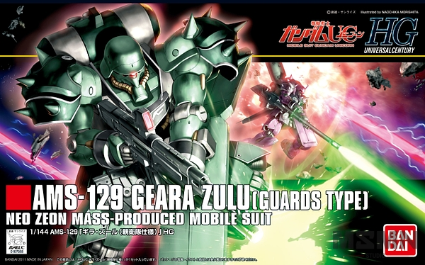 hg_zulu_guard_type_00