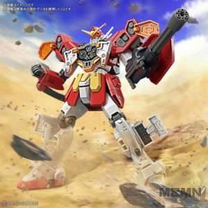 hgac-gundam-heavyarms (1)