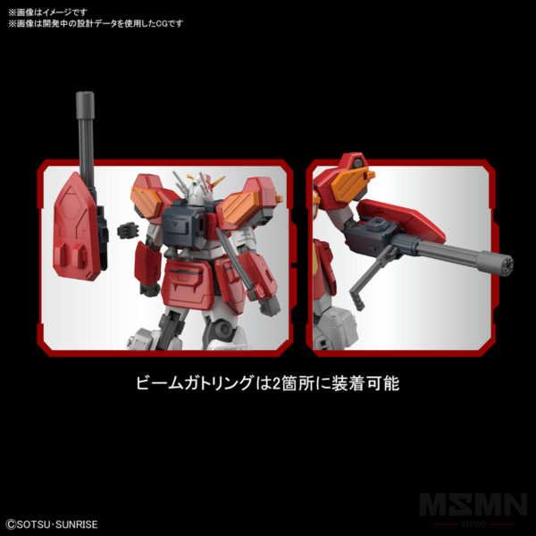 hgac-gundam-heavyarms-2