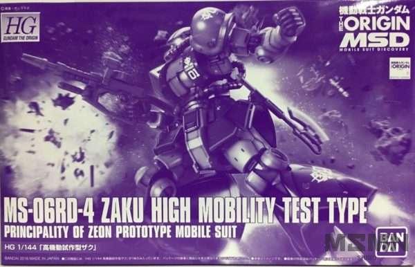 high_mobility_proto_zaku_00