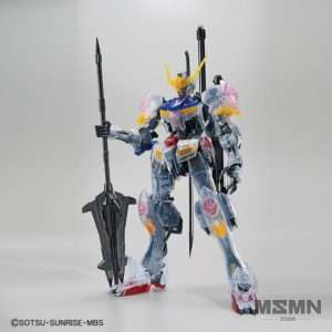mg_clear_barbatos_01