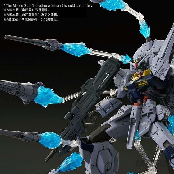 mg_dragoon_effect_providence_01