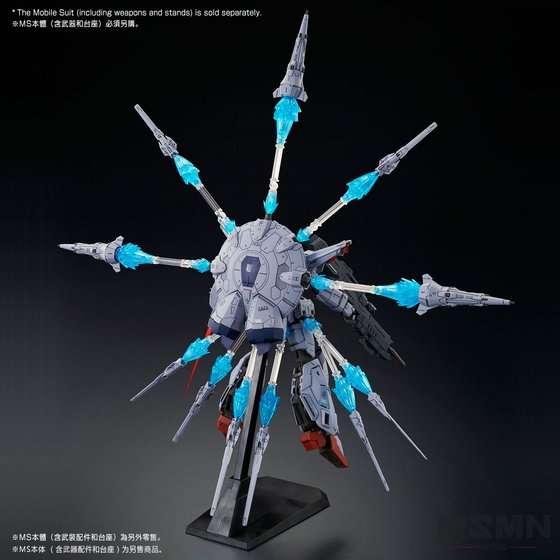 mg_dragoon_effect_providence_03
