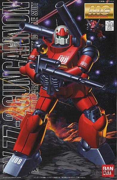 mg_guncannon_00